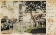 Japan Hiogo Grabmal 1904
