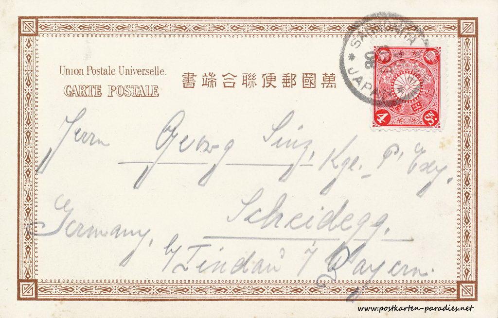 1904 Postkarte Japan