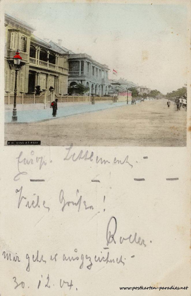 Japan Kobi Bund 1904
