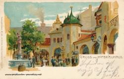 Postkarte München 1898 Hofbräuhaus