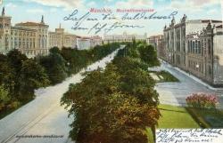 Historische Postkarte von München