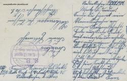 1. Weltkrieg, Feldpost, 1917